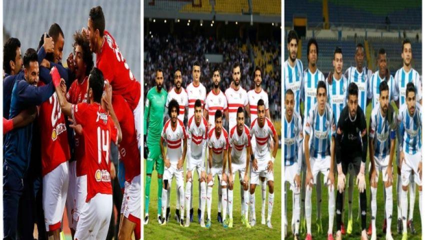 إنفوجراف| جدول ترتيب الدوري المصري قبل الجولة الـ28