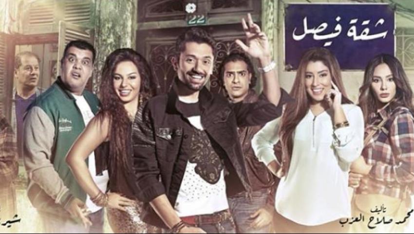 بعد رمضان| شقة فيصل مستمر في العرض..  تفاصيل الحلقة 37