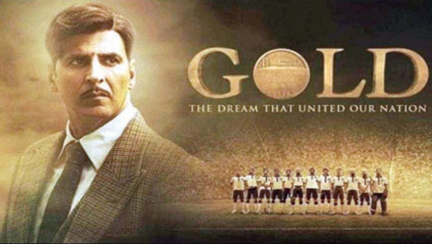 «Gold» أول فيلم من «بوليوود» يعرض على شاشات السينما السعودية