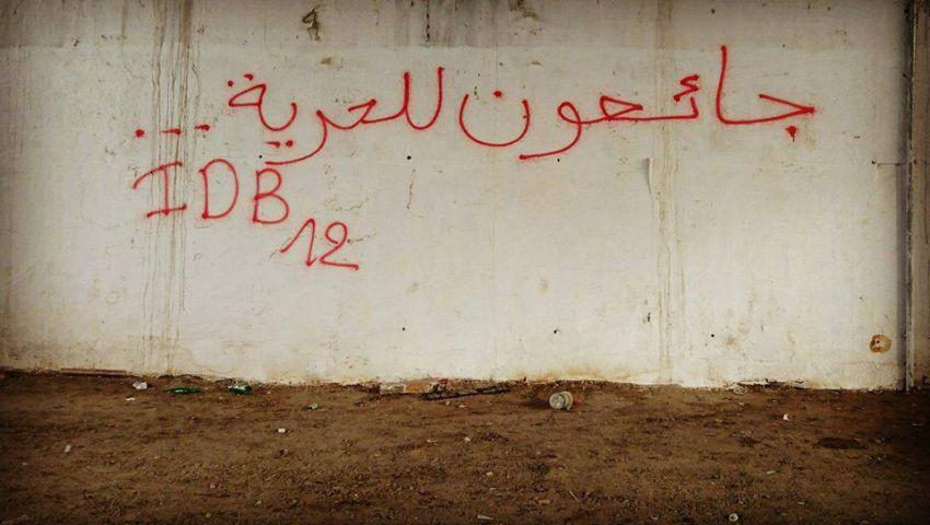 بسبب إجراءات الاحتلال التعسفية.. أسرى فلسطين يضربون عن الطعام