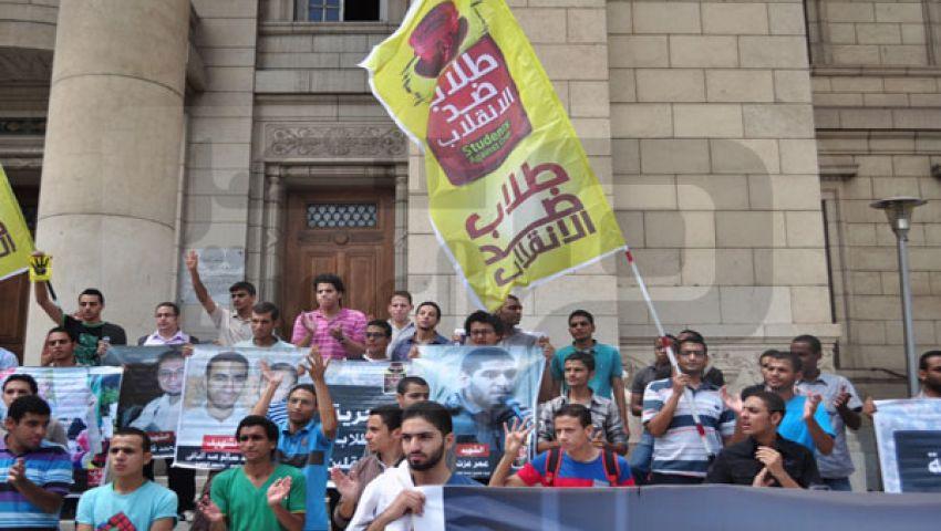 اشتباكات بجامعة القاهرة بين مؤيدين ومعارضين لـالسيسي