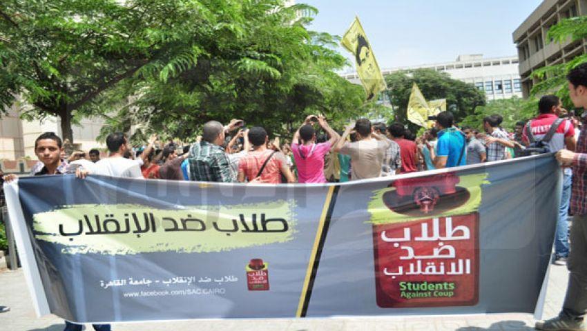 طلاب ضد الانقلاب تتبرأ وتحمل السلطة المسئولية