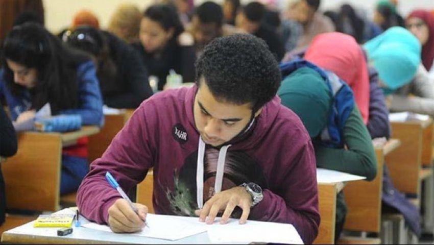 فيديو| خطوات التقدم لـ امتحانات أبنائنا في الخارج 2020