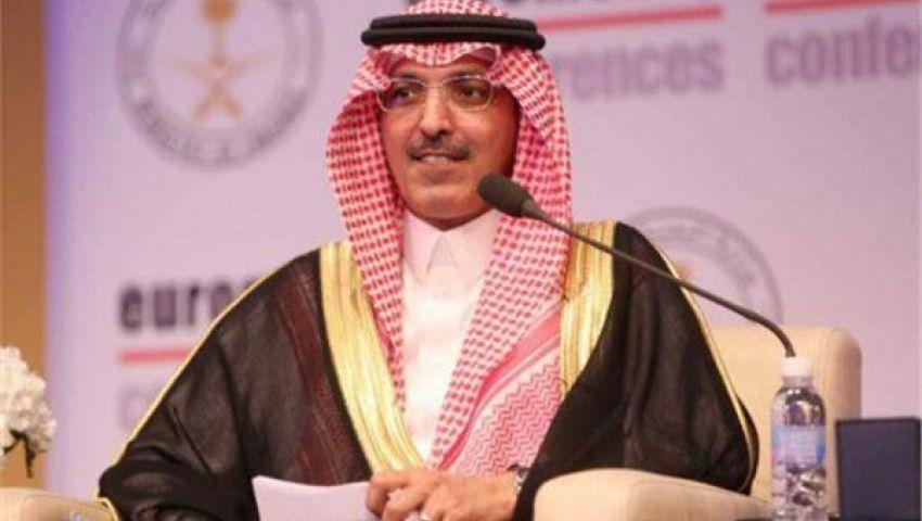 السعودية تحذّر من عملات افتراضية «مزيفة» تدّعي علاقتها بالمملكة