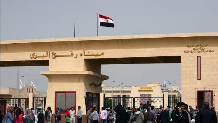 لمدة 4 أيام.. فتح معبر رفح استثنائيًا لعودة الفلسطينيين العالقين في مصر