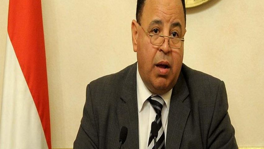 مصر تعتزم جمع ملياري يورو من سندات على شريحتين