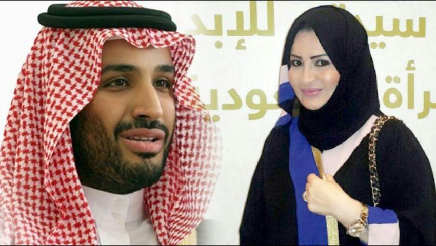 محكمة فرنسية تقضي بسجن الأميرة حصة ابنة ملك السعودية