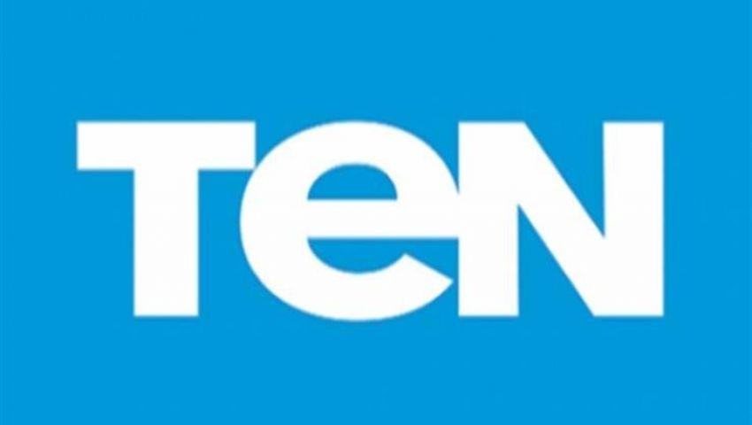 مع بداية السنة الجديدة..قناة «Ten» تعلن توقف البث
