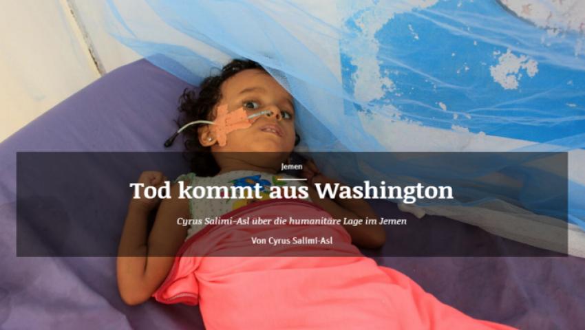 صحيفة ألمانية: ترامب يقتل «أبرياء اليمن»  ويترك لبايدن «دمارا»