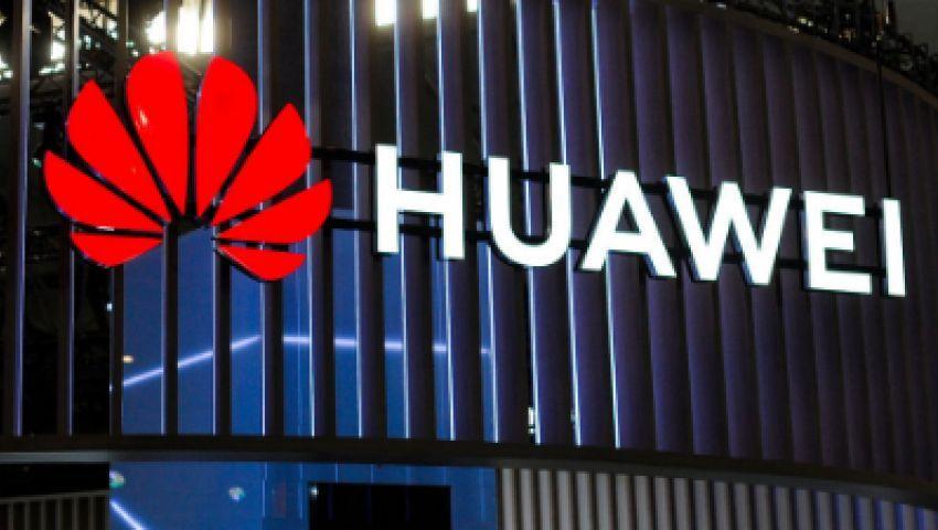 لأسباب سياسية.. حظر بيع هواتف هواوي الذكية في تايوان