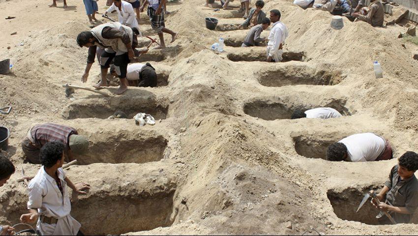 الأمم المتحدة: «صراع اليمن» أودى بحياة 233 ألف شخص