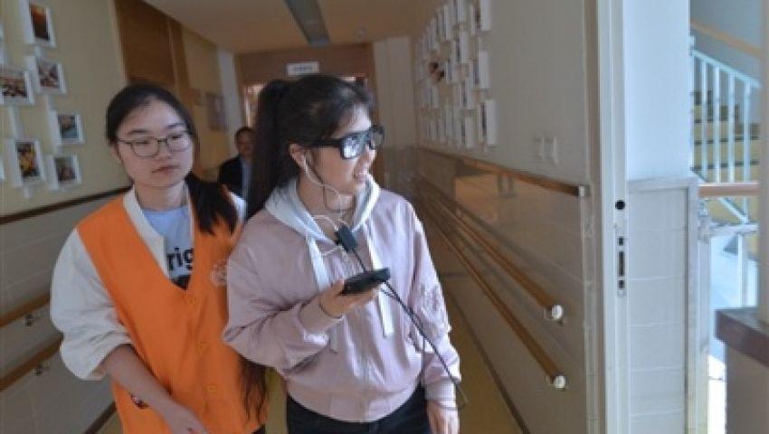 اكتشاف نظارات خاصة تساعد المكفوفين على النظر في الصين