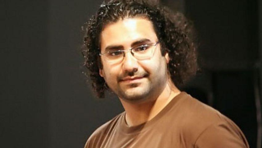 بدء إجراءات خروجه | قريبًا.. علاء عبد الفتاح «ساكن الزنازين» على الأسفلت