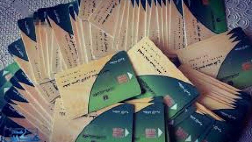 في 5 معلومات.. كيف تقدم تظلم لو تم حذفك من بطاقة التموين؟