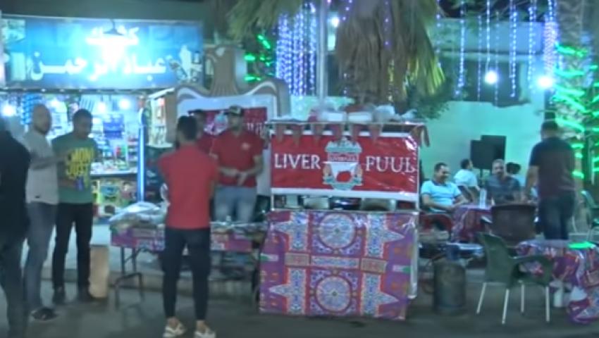 فيديو  «ليفرفول».. الطعم مصرى والاسم إنجليزي