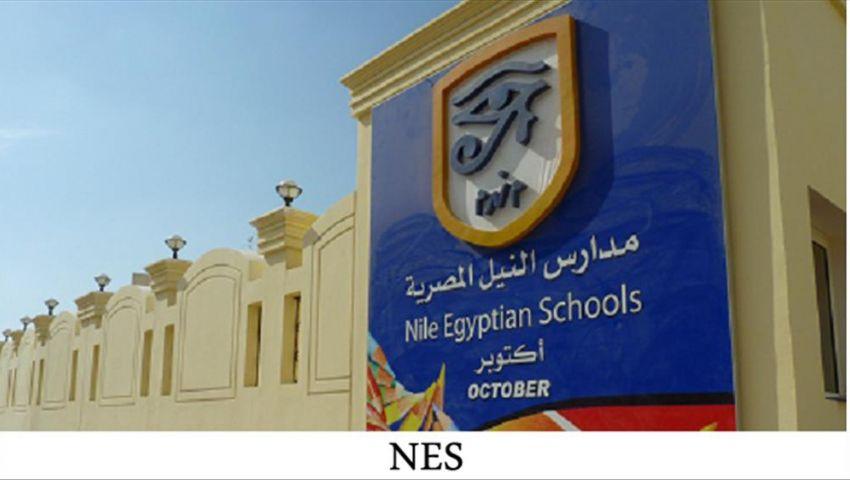 بمصروفات مقبولة.. 25 مدرسة دولية لخدمة «الطبقة الوسطى»