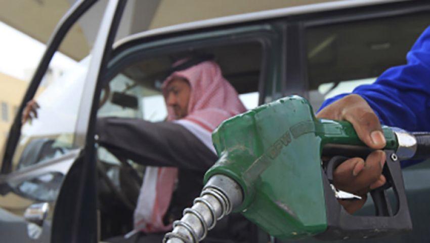 السعودية ترفع أسعار البنزين بداية من اليوم