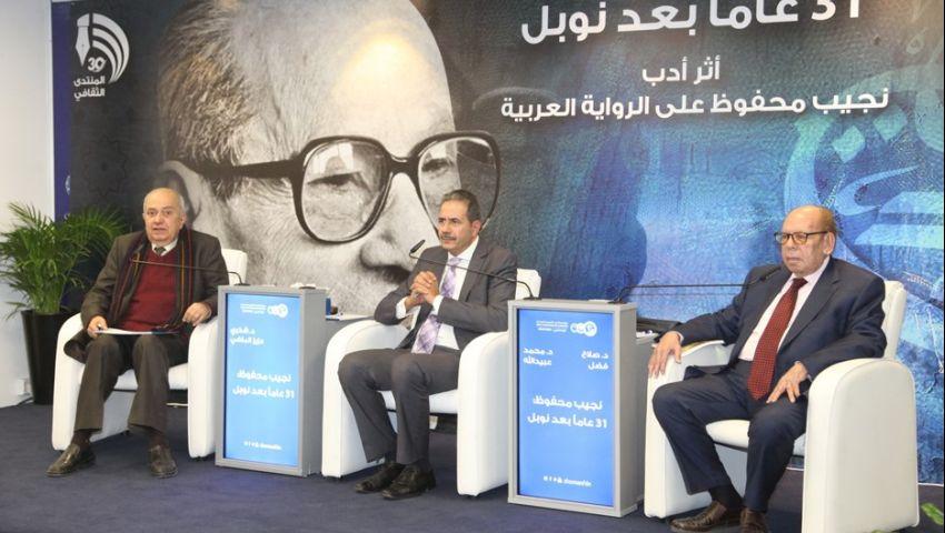 31 عامًا على نيل نوبل.. نقاد: نجيب محفوظ تحدِّ محفز للرواية العربية الجديدة