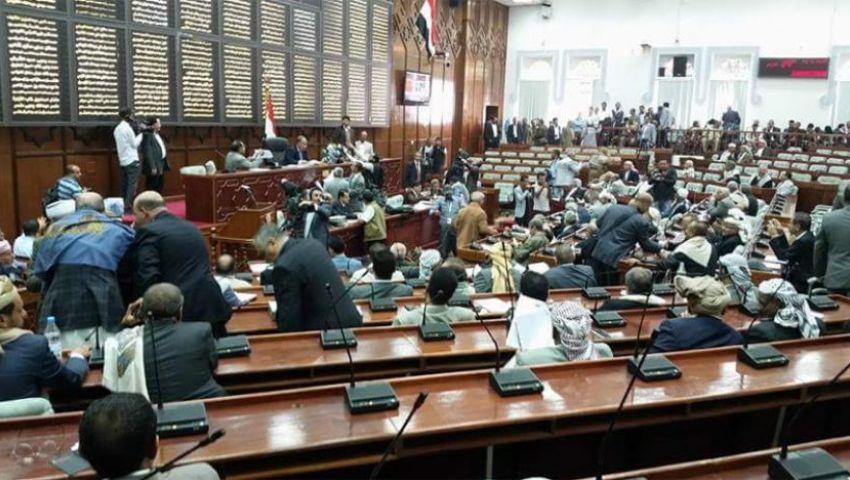 بدء أولى جلسات مجلس النواب اليمني.. وانتخاب «البركاني» رئيسا للبرلمان