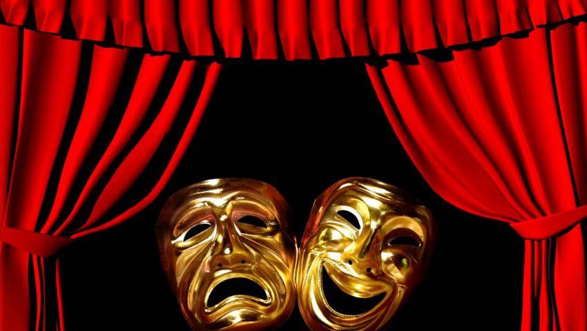 عروض مجانية وكلمات عالمية..  احتفالًا باليوم العالمي للمسرح