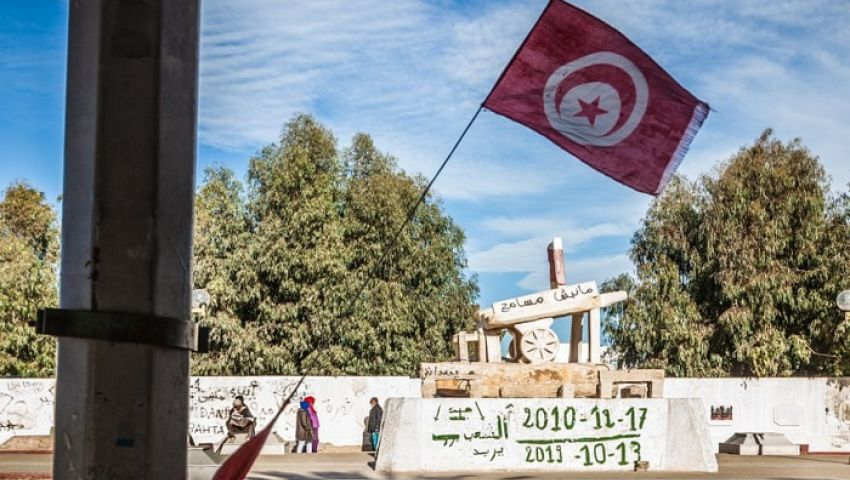 بعد 10 أعوام.. كيف ترى تونس البوعزيزي؟ صحيفة بريطانية تجيب