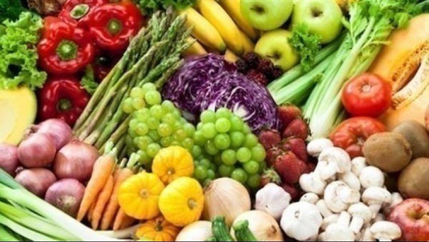 فيديو  أسعار الخضار والفاكهة واللحوم والأسماك اليوم الاثنين 2-9-2019