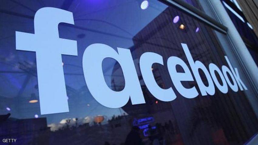 خلل مفاجئ يضرب خدمات فيسبوك وإنستجرام وواتساب