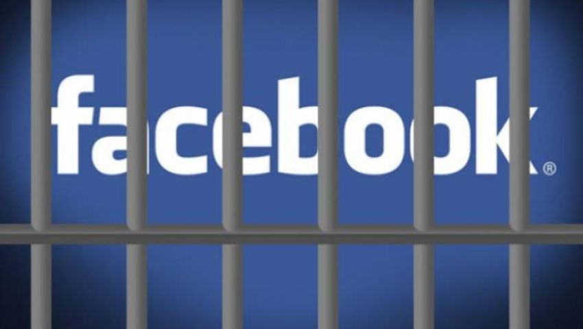 «فيسبوك» يتسبب في سجن مواطنة بريطانية بالإمارات.. والسبب!