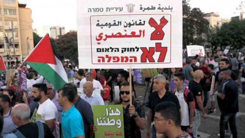 جدل حول قانون «القومية اليهودية» .. معارضة قوية للتمييز العنصري