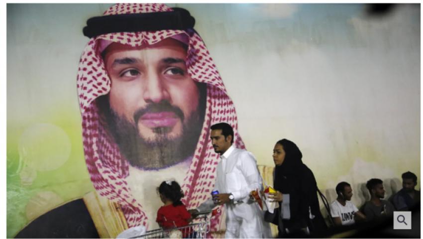قمة العشرين.. ولي العهد السعودي عاجز أمام كورونا