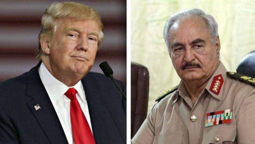 ترامب يهاتف حفتر.. ماذا دار بين الرئيس والجنرال؟