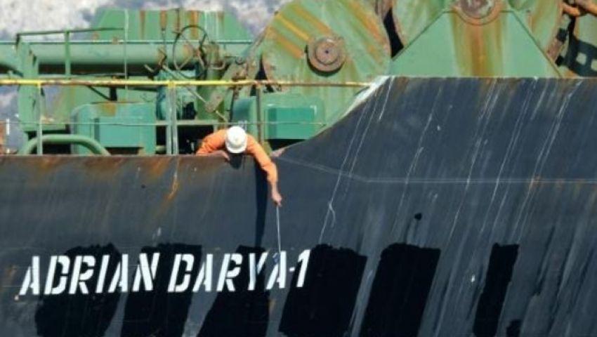 فايننشال تايمز: واشنطن عرضت ملايين على قبطان ناقلة نفط إيرانية لتغيير مسارها