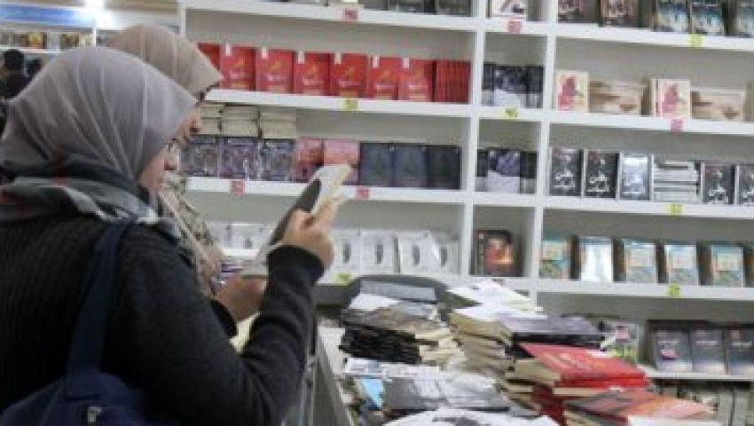 في معرض الكتاب| كتب تقل أسعارها عن 20 جنيهًا.. تعرف عليها