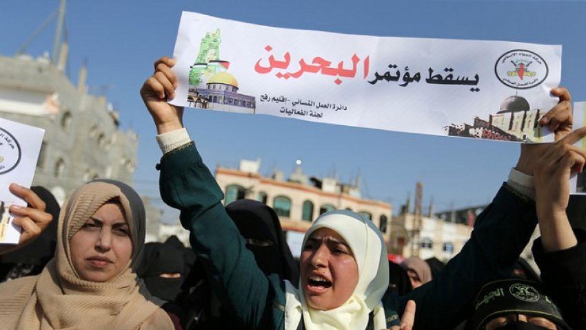 فيديو| «مؤتمر المنامة».. تعرف على الدول المشاركة والرافضة.. وهذا موقف مصر