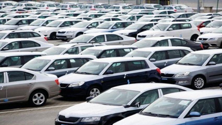 كيف أحبط الدولار الجمركي خطط المستثمرين بقطاع السيارات؟