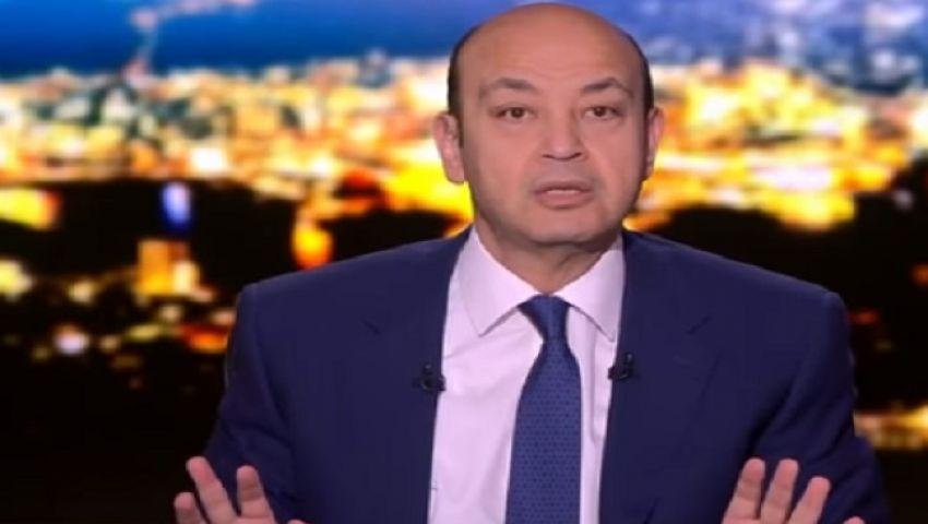 «نبعتلهم جاميكا».. تعليق ساخر من عمرو أديب بعد خماسية الأهلي في أسوان