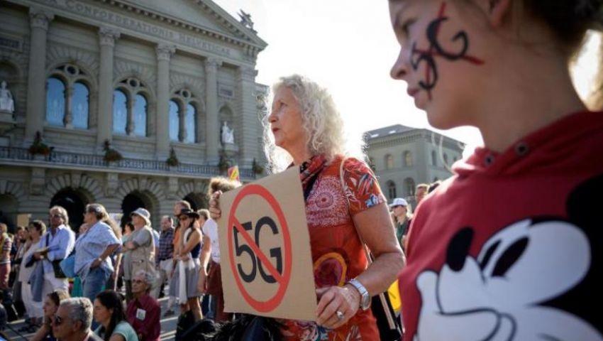 آلاف يتظاهرون في العاصمة السويسرية ضد تكنولوجيا الجيل الخامس