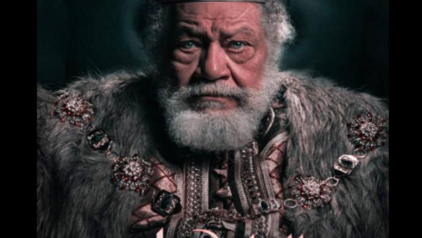 يحيى الفخراني يعود للمسرح.. كم مرة  قدم رائعة شكسبير «الملك لير»؟