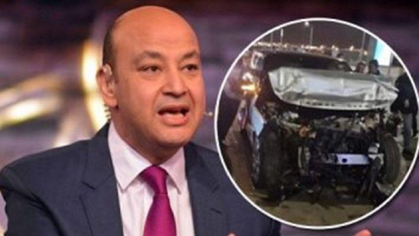 صور| تحطمت سيارته.. تفاصيل حادث عمرو أديب وحالته الصحية