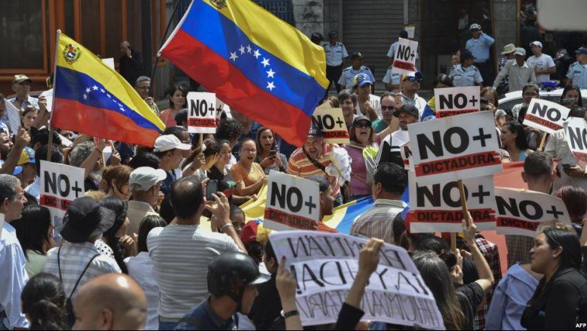 الولايات المتحدة توسع العقوبات على فنزويلا