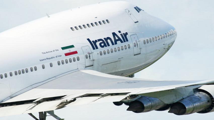 ألمانيا تحظر تحليق الطائرات الإيرانية في أجوائها