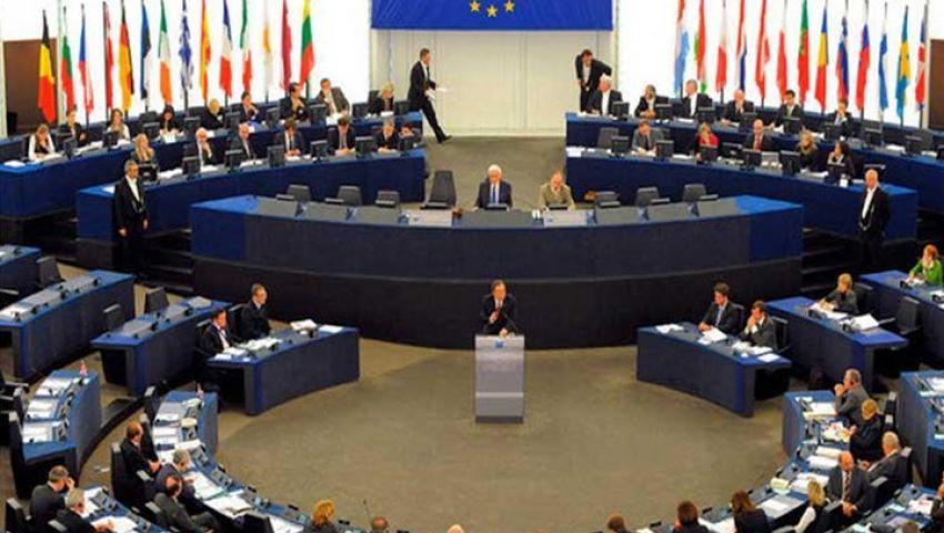 بعد توصياته ضد مصر.. نواب يتوعدون «البرلمان الأوروبي» سنرد بحسم