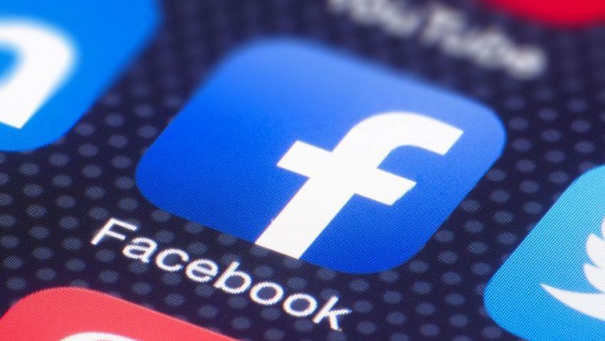 «فيسبوك» تطلق خدمة إنسانية إكرامًا للموتى