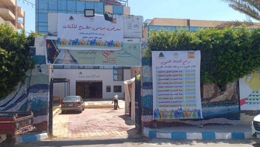 عاصمة الثقافة المصرية تستقبل أول معرض للكتاب
