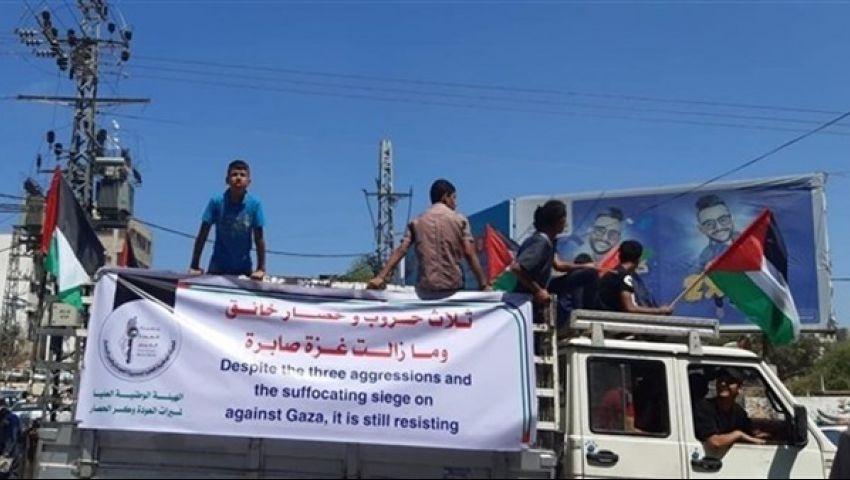 إصابة 4 فلسطينيين برصاص الاحتلال خلال تظاهرة في غزة