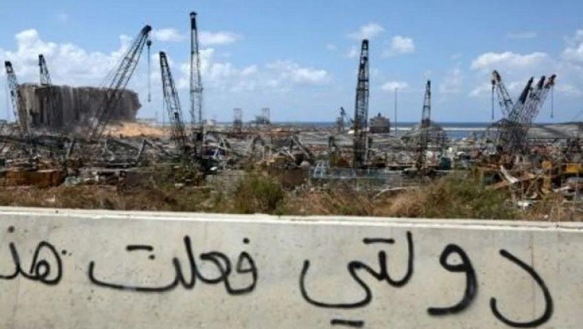 في الذكرى الأولى لانتفاضة لبنان.. اشتباكات قرب مجلس النواب