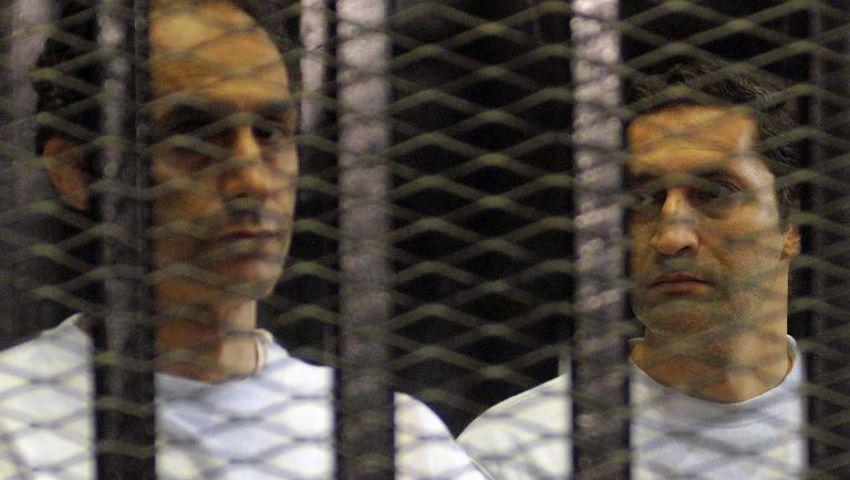 اليوم.. محاكمة علاء وجمال مبارك فى «التلاعب بالبورصة»