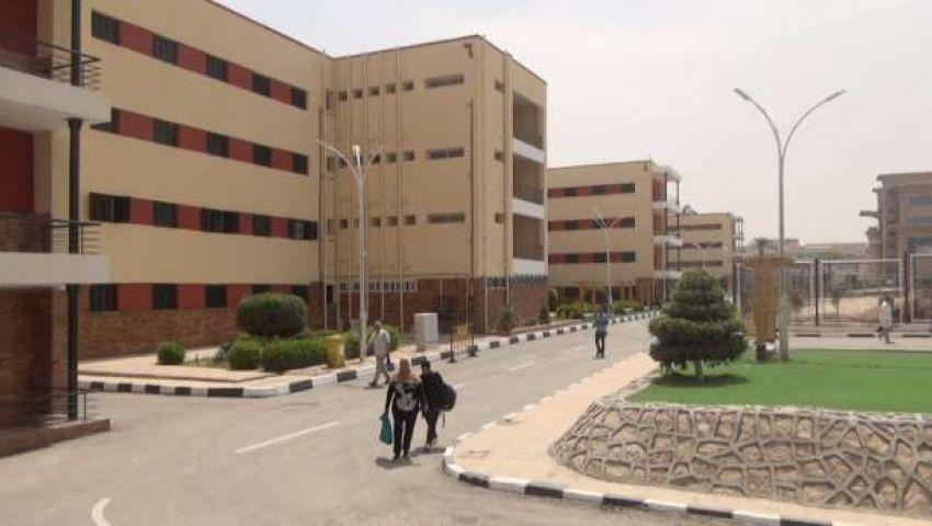 ننشر شروط القبول والإقامة بمدن جامعة عين شمس