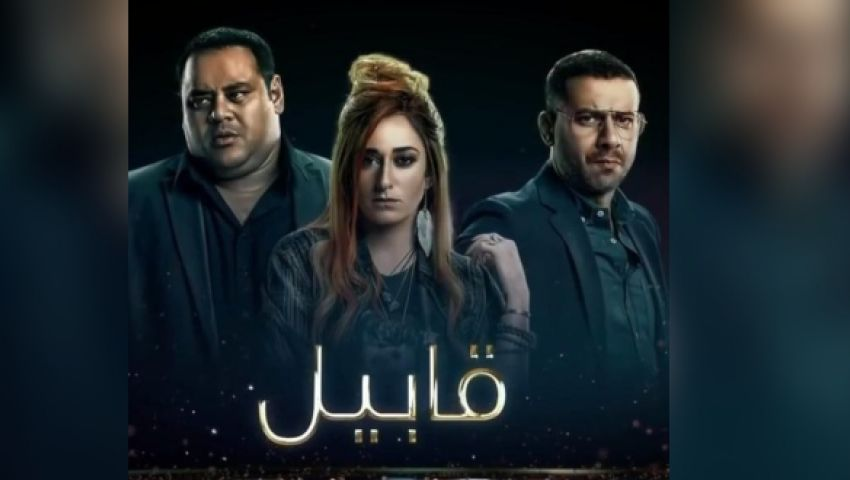 بالفيديو  محمد فراج VS محمد ممدوح.. الغموض يسيطر في «قابيل»