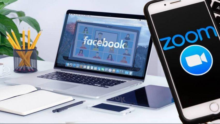 فيسبوك ينافس «زووم» بخاصية جديدة تسمح بإجراء مكالمات جماعية